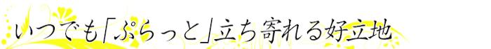 midashi-y